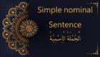 Simple nominal sentence - Arabic free courses