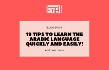 19 tips to learn the Arabic language quickly and easily!