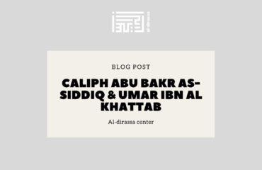 Caliph Abu Bakr As-Siddiq & Umar ibn al Khattab