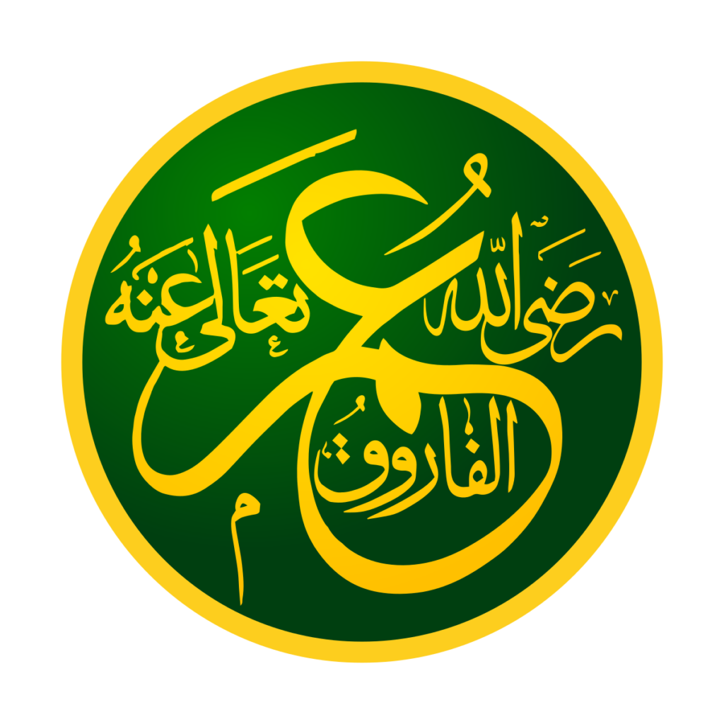 Umar was the second caliph after Abu Bakr