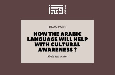 How the Arabic Language will help with cultural awareness
