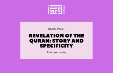 Revelation of the Quran story and specificity