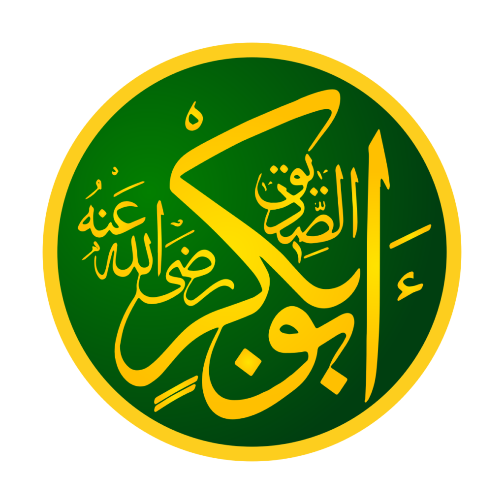 Abu Bakr was the first caliph of Islam