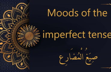 Moods of the imperfect tense - Arabic free course