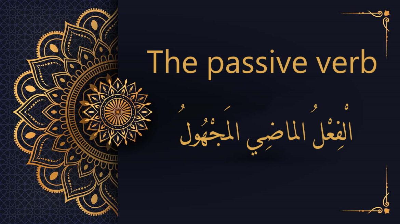 The passive verb in Arabic | Arabic free course