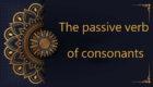 The passive verb of consonants - Arabic free courses