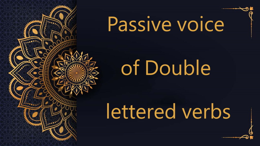double lettered verbs - passive voice | Arabic free courses