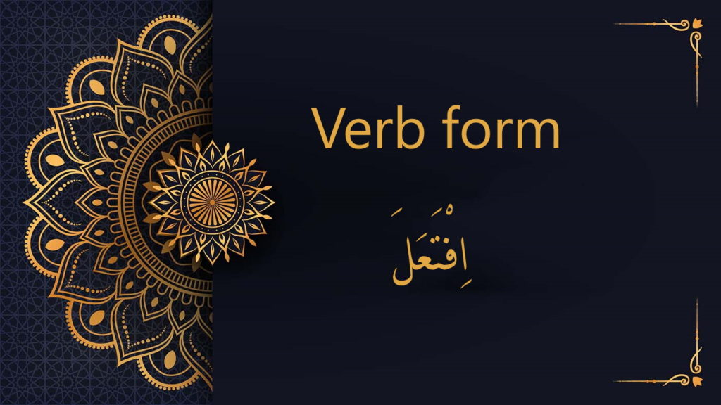 اِفْتَعَلَ triliteral verb form