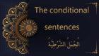 the conditional sentences | arabic free course
