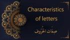 Characteristics of the letters   Tajweed rules