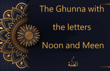 The Ghunna with the letters Noon and Meen