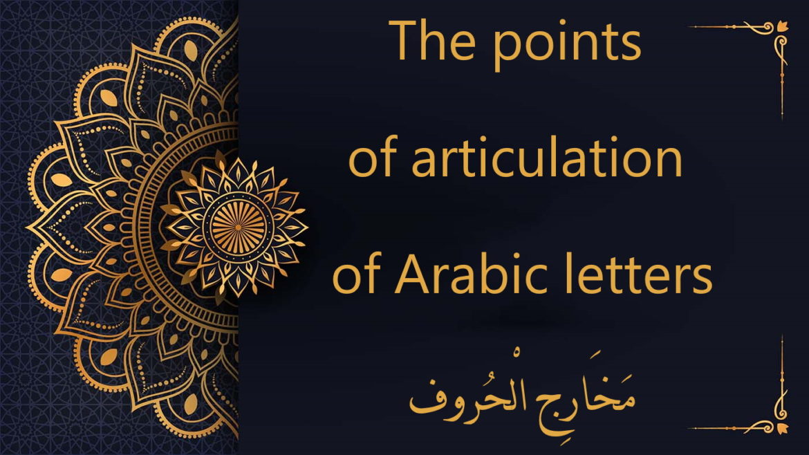The points of articulation of Arabic letters