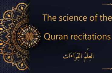 The science of the Quran recitations