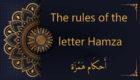 The letter hamza   Tajweed rules
