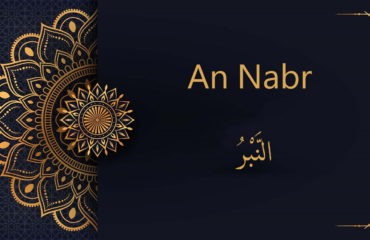 An nabr elevation | Tajweed free course