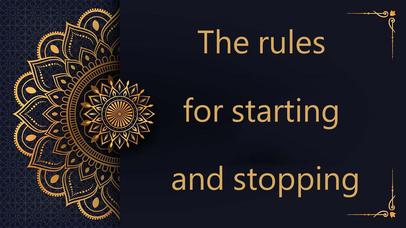 The rules for starting and stopping Quran recitation