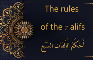 the rules of the seven alif | Tajweed rules