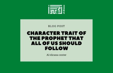 Character trait of the Prophet that all of us should follow
