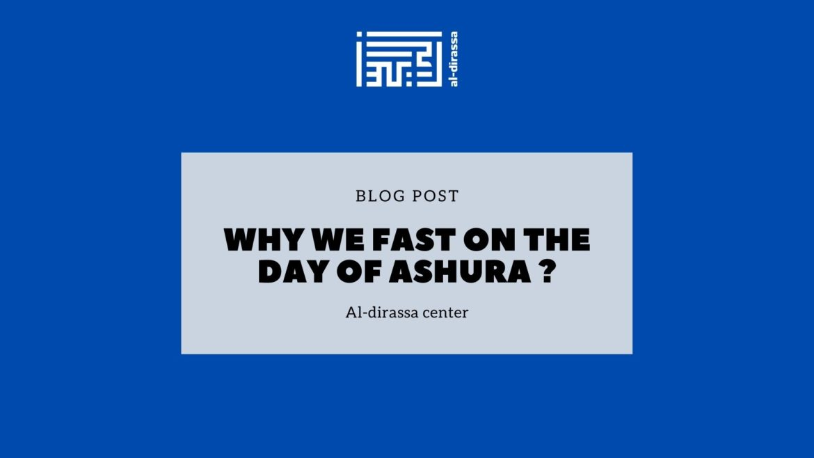 Why we fast on the day of Ashura