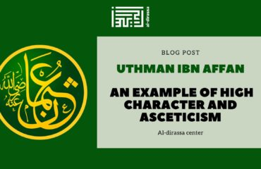 Uthman ibn Affan: An Example of High Character and Asceticism