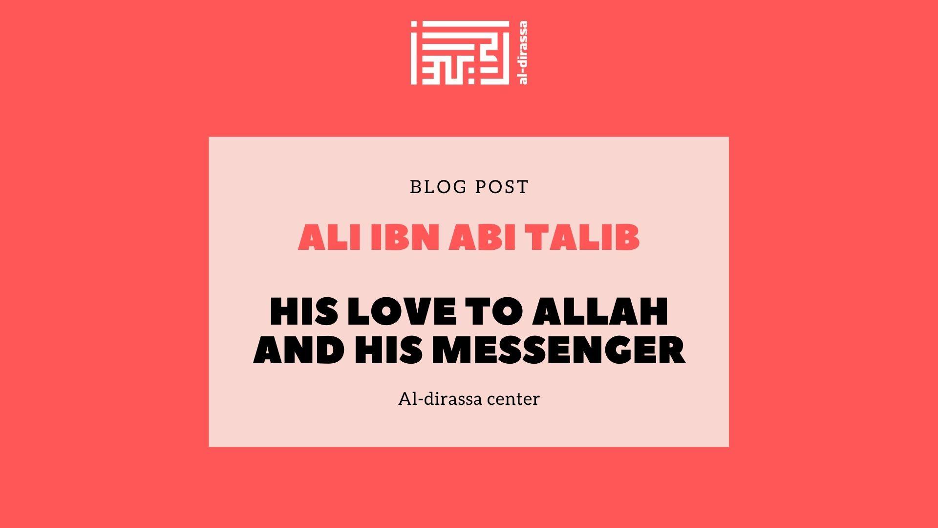 Ali ibn Abi Talbi- 4th Caliph of Islam